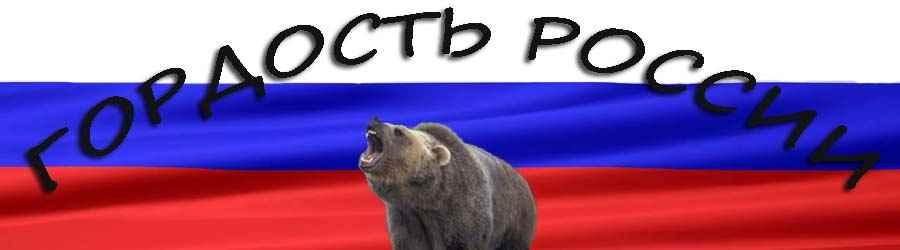 история создания герба россии
